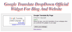 Google-Translate-DropDown-Widget-For-Blog-And-Website