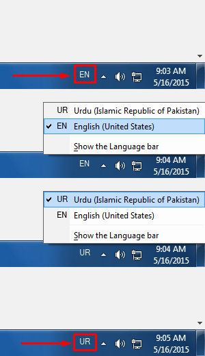 Change-Language-To-URDU
