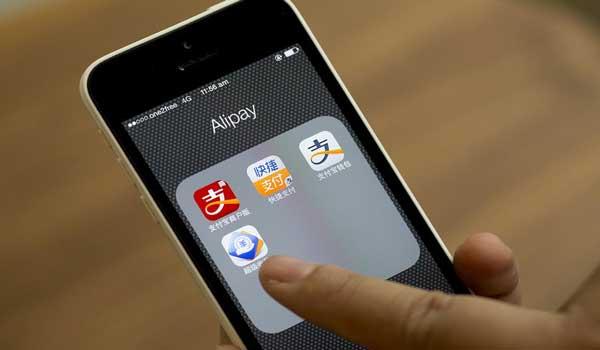 Alibaba-Alipay
