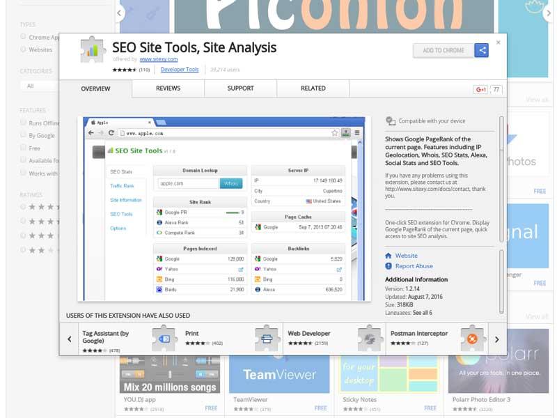 SEO-Site-Tool