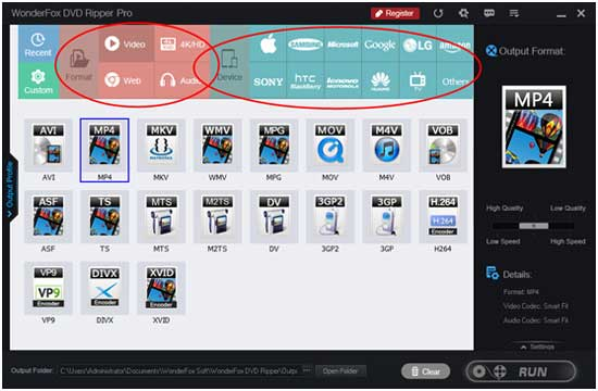 Valentine's-Day-Free-Gift-From-WonderFox---DVD-Ripper-Pro-Giveaway-3