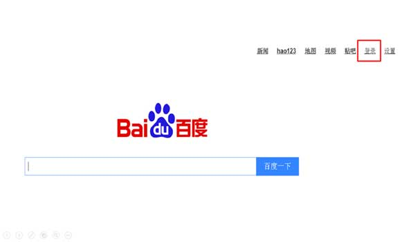How-To-Leverage-Baidu-Own-Products-In-China-SEO-2