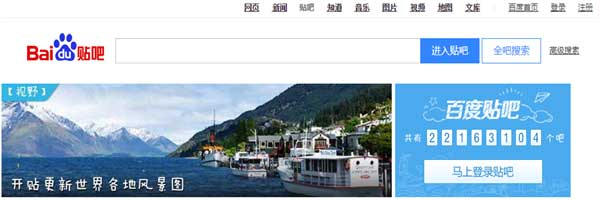 How-To-Leverage-Baidu-Own-Products-In-China-SEO-6